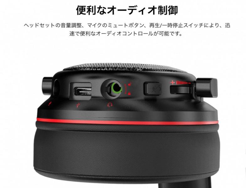 E900Pro 操作と接続