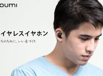 Ear Soul TWS-817A