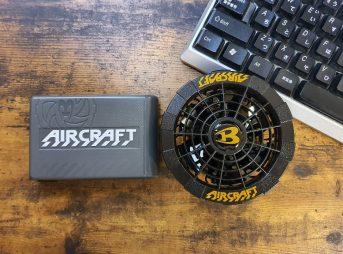 BURTLE AIRCRAFT 空調服 2020