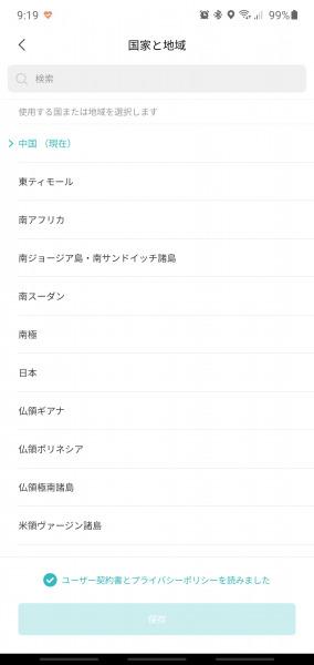mihome アプリ