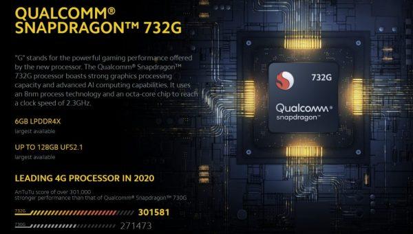 POCO X3 NFC  スナップドラゴン735
