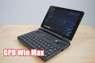 gpd win max サムネイル