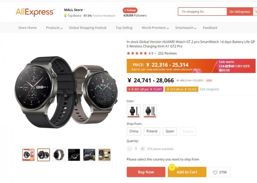 aliexpress Huawei watch gt2 pro