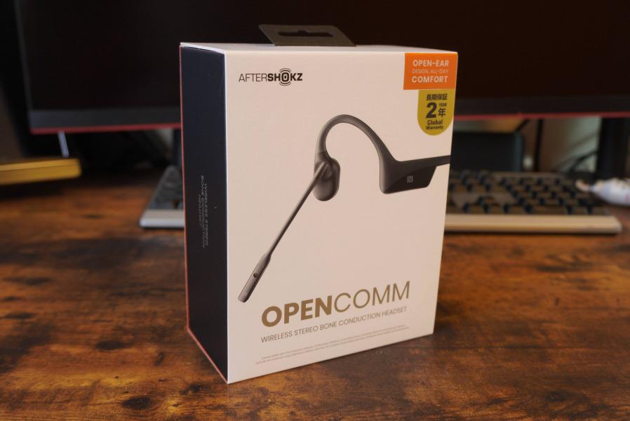 OpenComm 箱