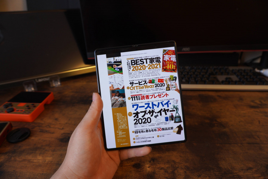 Galaxy Z Fold 2 電子書籍