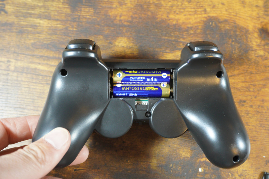super console x コントローラー