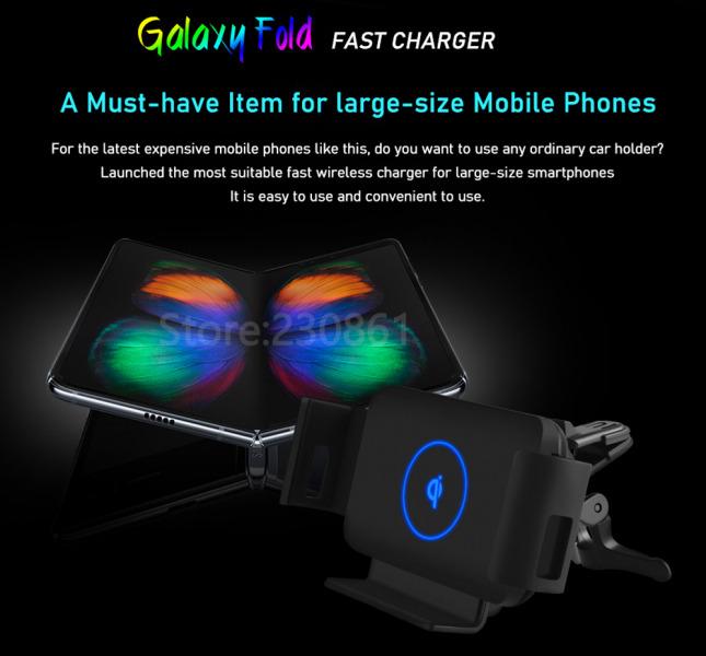 galaxy z fold 2 ワイヤレス充電 車載ホルダー