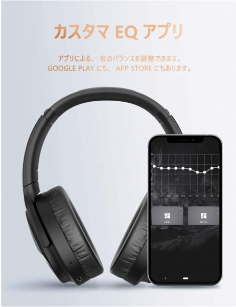 COUMI M10 イコライザーアプリ