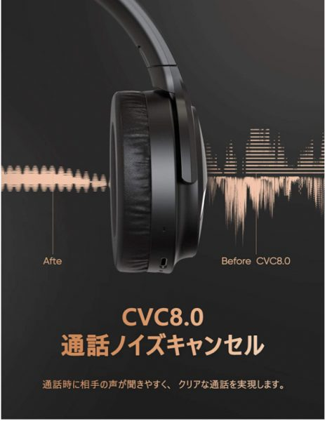 COUMI M10 通話ノイズキャンセリング