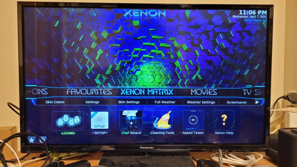 Xenon Matrix