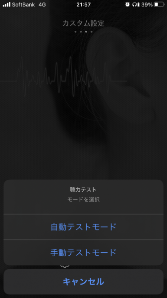 COUMI アプリ