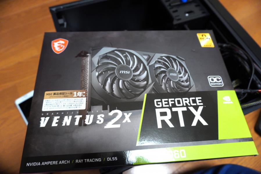 RTX3060 箱