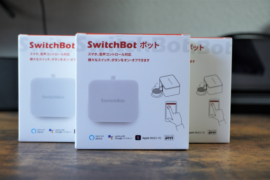 SwitchBot ボット