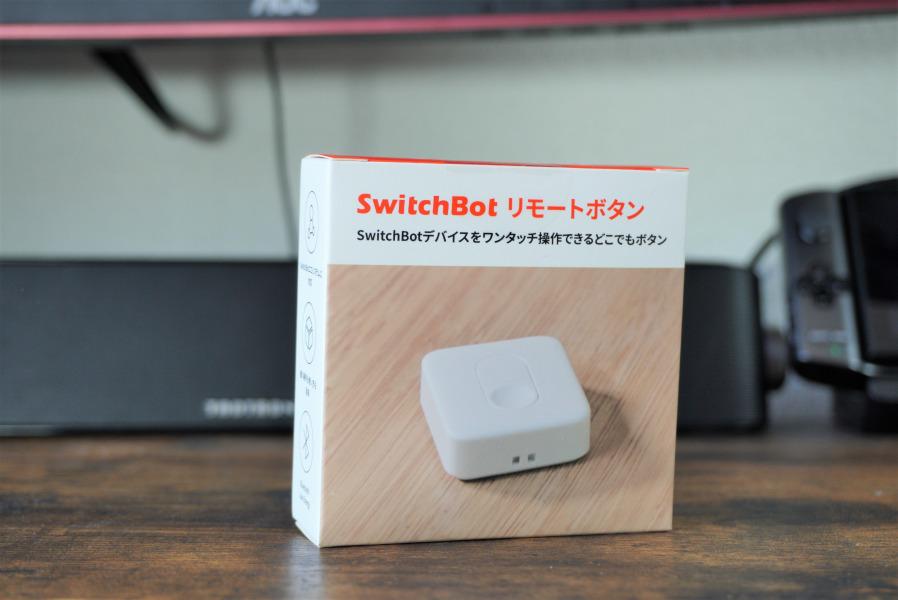 SwitchBot リモートボタン