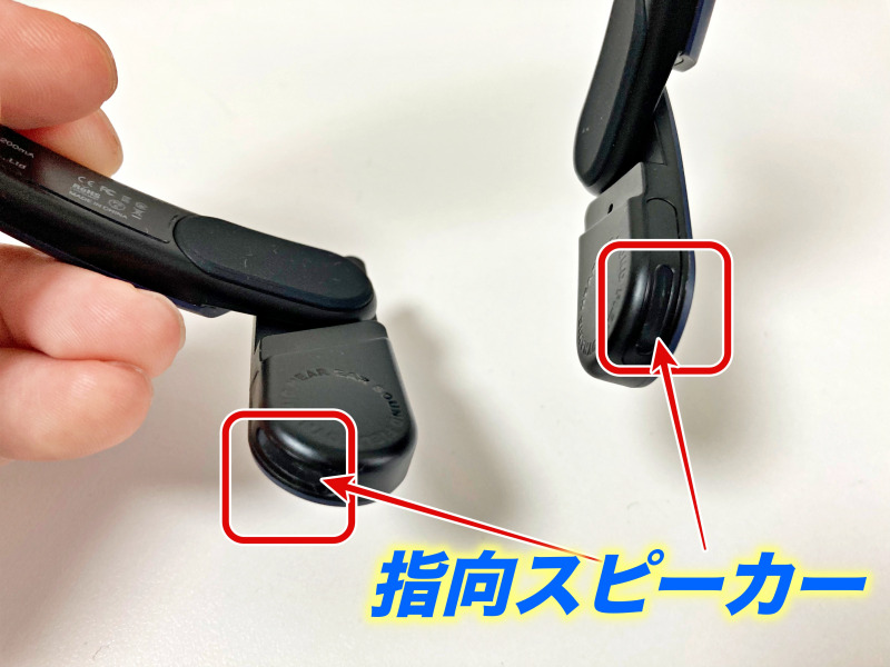 Mu6 Ring 指向性スピーカー