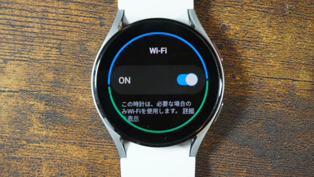 galaxy watch 4 Wi-Fiオン