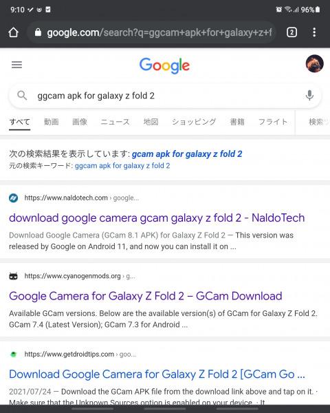 Googleカメラ ダウンロードサイト