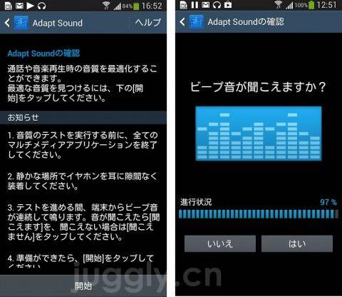 Adapt-Sound-05-480x416.jpg