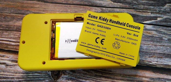 gkd350H バッテリー交換