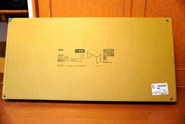 デスクNステイン 120 BK 外箱